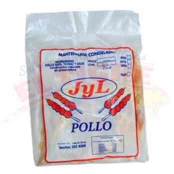 Chuzo De Pollo Envueltos Con Tocineta x 180 Gramos